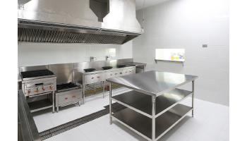 Inox & Laverie - matériel de cuisine professionnel